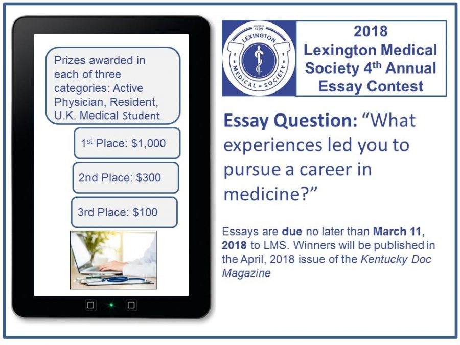 2018 Lexington Medical Society Essay Contest - Lexington Medical Society